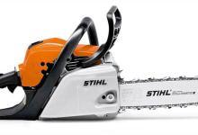 harga chainsaw stihl