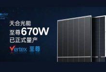 Panel Surya Trina Solar 670 watt Vertex