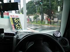 檜枝岐村のJAスタンドで給油