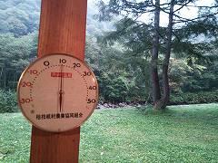 16時の気温、10℃