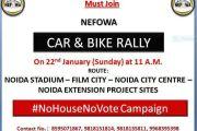 22 जनवरी को नेफोवा और बायर्स निकालेंगे कार-बाइक रैली