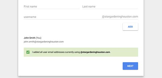 اضافة البريد الاكتروني