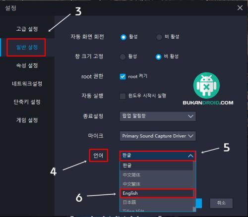 Cara Bermain Game Dragon Nest M ( Mobile) di PC