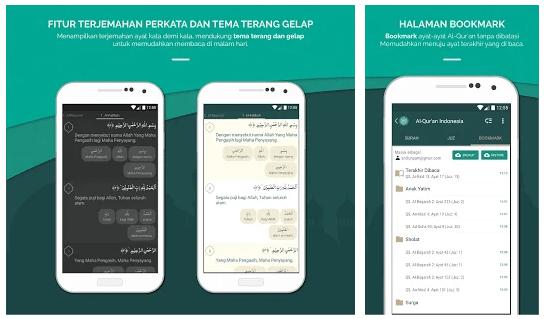 Aplikasi Al-Qur'an di Android
