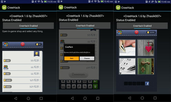 Cara Download Aplikasi Creehack