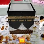 Ensiklopedi Bocah Muslim