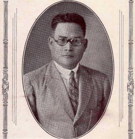 7 Notable Philippine Senators From Bulacan -- From 1900s to Today 4