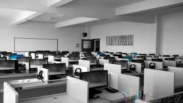 bilgisayar bilimi