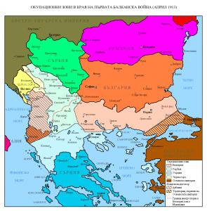 Територии под контрола на воюващите страни към края на април 1913 г. и линията Мидия–Енос, определена с мирния договор за новата османска граница