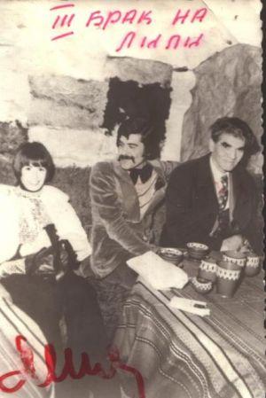 Лили Иванова, третият й съпруг Янчо Таков и баща му Пеко. ФОТО:ракрития