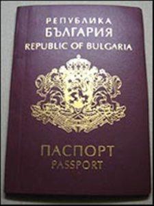 Българският паспорт или (по-рано) задграничният паспорт е документ за самоличност, издаван на български граждани при пътуване извън България с цел да послужи за доказателство за българско гражданство. Всеки български гражданин е и гражданин на Европейския съюз. МВР е отговорно за издаването и подновяването на паспортите. За пътуване в рамките на Европейския съюз, страните влизащи в Шенгенската зона и Общата зона за пътувания, както и в Албания, Босна и Херцеговина, Хърватска, Черна гора и Република Македония , българските граждани не са длъжни да носят паспорт а могат да използват само своите национални ID (лични) карти. Паспортът дава право на притежателя му на помощ и закрила от българскате и европейски дипломатически мисии и консулски служби в чужбина като продължава да бъде собственост на Р България. Редовните български паспорти се издават на срок от 5 години. Както ви информирахме по-рано вече започна издаването на новите паспорти с биометрични данни, както и текст