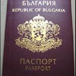 BG passport
