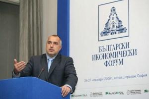 """Бил съм частник и знам, че няма по-гъвкава и по-жизнена структура от частния бизнес, каза премиерът Борисов пред участниците в икономическия форум """"България 2009-2013 г. – икономически визии за европейско развитие"""".Много добре звучи за ухото да бъдем енергиен център на Балканите, но като искаш да бъдеш такъв къде са парите в бюджета, попита той и като пример посочи, че не са платени такси нито за """"Бургас-Александруполис"""", нито за """"Южен поток"""" или АЕЦ """"Белене"""". """"Няма да продължим без да имаме точен и ясен финансово-икономически план и това Брюксел го толерира. Искаме да работим, да бъдем енергиен център, но то има цена, която я плащаме всички"""", подчерта министър-председателят. ФОТО:МС (кликнете за голям размер)"""
