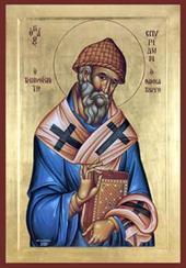 Спиридон Чудотворец е един от великите светии и чудотворци от 4 век. Роден е на остров Кипър по време на царуването на Константин Велики.