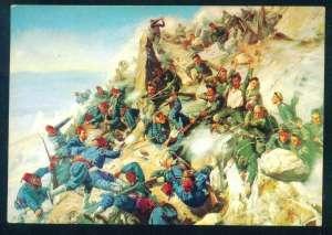 """Детайл от картината на руския художник Алексей Попов """"Защитата на Орлово гнездо (Шипка)"""". Шипченската битка е решителна в хода на Руско-турската война. Шипченска битка е последен неуспешен опит на Сюлейман паша за превземане на руските позиции на вр. Свети Никола. Най-ожесточен е боят за Орлово гнездо.За значението на отбраната на Шипченския проход по-късно генерал-лейтенант Фьодор Радецки ще напише -"""