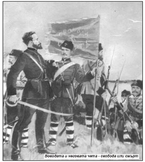 """На 16 май и 17 май 1876 """"Радецки"""" извършва плаване към Виена и спира на редица румънски пристанища. На палубата му, предрешени като обикновени пътници, от няколко пристанища се качват четниците и самият войвода Христо Ботев. Той връчва на капитана писмено обръщение–ултиматум да акостира на българския бряг край Козлодуй.Ултиматумът е изпълнен и четата на Христо Ботев слиза на българска земя."""