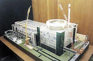 """Макет на АЕЦ Белене. Изпълнението на договора за изграждането на двублоковата АЕЦ """"Белене"""", която ще работи с руски реактори, беше преустановено през 2009 г., след оттеглянето на основния инвеститор – германската корпорация RWE. Опитите за продължаване на проекта са неуспешни и през 2012 г. проектът е спрян с решение на парламента с мнозинството на ГЕРБ, против са БСП и АТАКА, ДПС не гласува. През 2013 г. дори бе проведен национален референдум относно развитието на ядрената енергетика в България."""