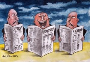 ПАРЛАМЕНТАРЕН ПАРАДОКС: шефът на парламента повика медиите на помощ за регистрацията на собствените му депутати - нардоните избранници. Карикатура: Анатоли Станкулов