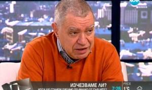 Mihail Konstantinov Nova TV Bulgaria