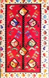 Chiprovtsi Carpet 323
