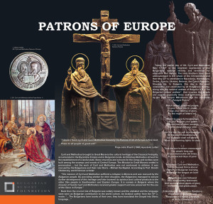 In 1880, Pope Leo XIII introduced their feast into the calendar of the Roman Catholic Church. In 1980, Pope John Paul II declared them co-patron saints of Europe, together with Benedict of Nursia.
