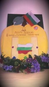 """Българско училище в Лос Анджелес, наречено от инициаторите Детска Школа по Родолюбие """"Златната Ябълка"""", отново ще отвори врати в Глендейл."""