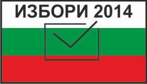 Парламентарните избори в България през 2014 година са предсрочни избори, предизвикани от неустойчивост на управляващото мнозинство в 42-то Народно събрание, продължили повече от една година антиправителствени протести, ниско обществено доверие, незадоволителни за управляващата коалиция резултати на изборите за Европейски парламент от 25 май 2014 г. и последвало нейно разпадане. Поради тези обстоятелства на 23 юли правителството на Пламен Орешарски подава предварително договорена оставка. На 27 юни 2014 г. на консултации между ГЕРБ, БСП, ДПС и представители на ББЦ за дата на предсрочния парламентарен вот е избран 5 октомври.