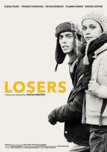 Каръци (LOSERS) е български игрален филм от 2015 г. на режисьора Ивайло Христов