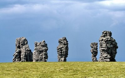 Пазителите на Урал – Седемте великана