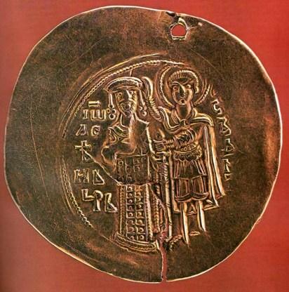 """""""Златицата"""" на Иван Асен II. Златна монета, изобразяваща царя в цял ръст, поел меча от ръцете на свети Димитър. Сечена е в чест на победата при Клокотница (1230)"""