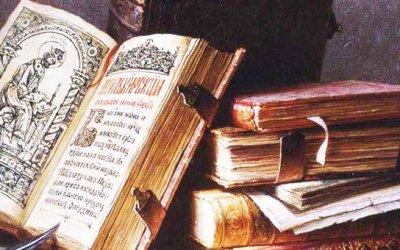Значение на Кирило – Методиевото дело за България