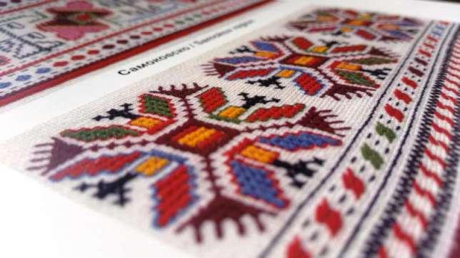 Символи на семейството и рода в изкуството на традиционната българска шевица