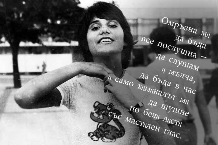 Петя Дубарова – нежното цвете на българската поезия