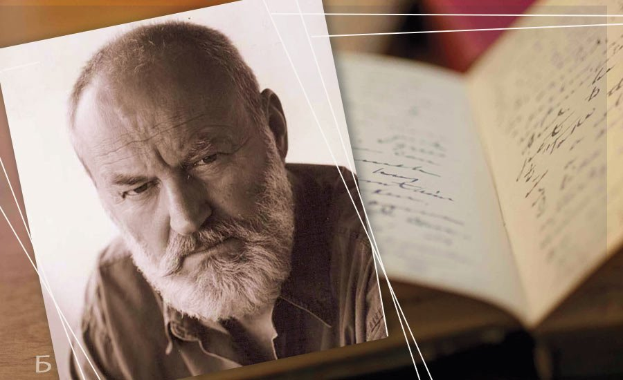 Борис Христов – поетът, който просто те превзема