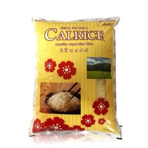 Jati Calrice - 5kg