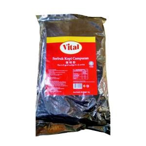 Serbuk Kopi Campuran (Kasar) / Coffee Mixture Powder (Rough) - 1 kg x 20 pck x 1 ctn