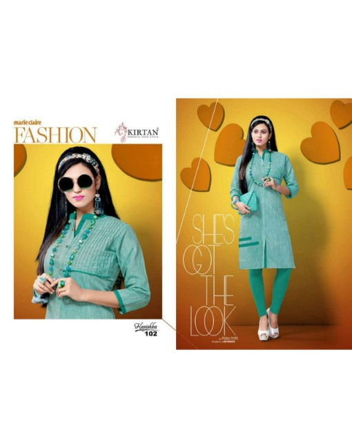 Rs 323 Pc Kanishka By Kirtan Stitched Kurti Wholesale Catalog 08 pcs