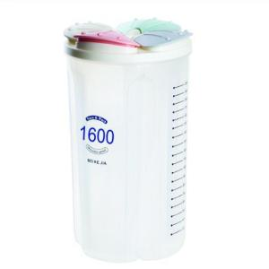 0788 4 in 1 Transparent Air Tight Storage Dispenser Container (1600 ml) - Bulkysellers.com