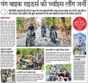 bulleteers-news-gwalior
