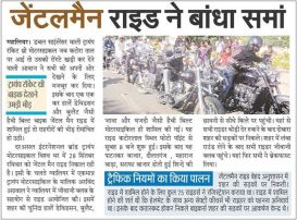 Gentlemans-ride-gwalior-news.jpeg