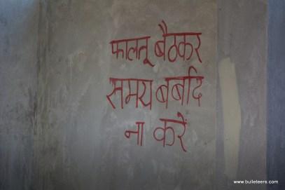 sabalgarh-morena-2682