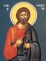Codratos_apostle_bishop_of_athens