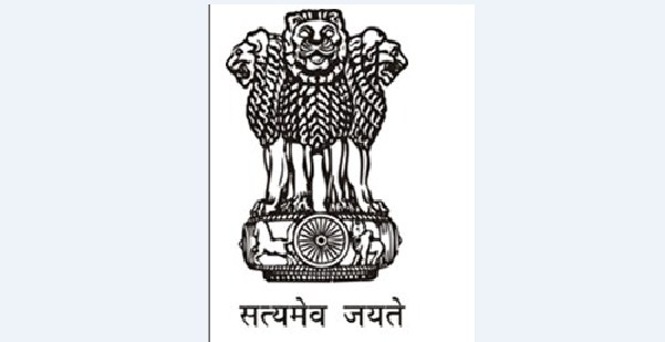 Intelligence Bureau (IB) issued recruitment 2017-18 soon application
