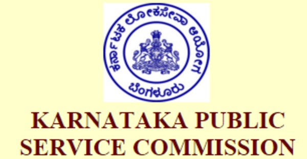 Various posts recruitment in Karnataka Public Service Commission (KPSC) 2017