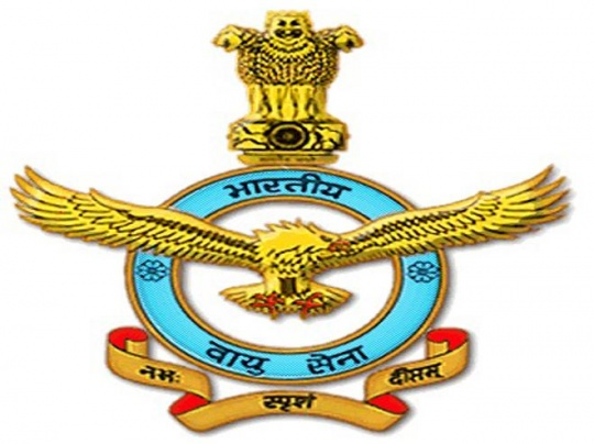 154 Indian Air Force Group C Posts