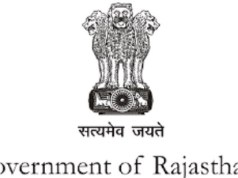 Rajasthan Cooperative Department Recruitment 2017 for 1550 Posts