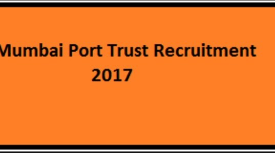 Mumbai-Port-recruitment-2017,