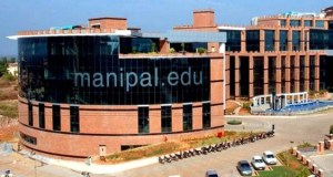 Manipal University (MU) admission application 2017-18