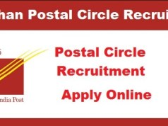 postal-circle-Bumper-recruitment