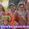 Yeh Rishta Kya Kehlata Hai Review